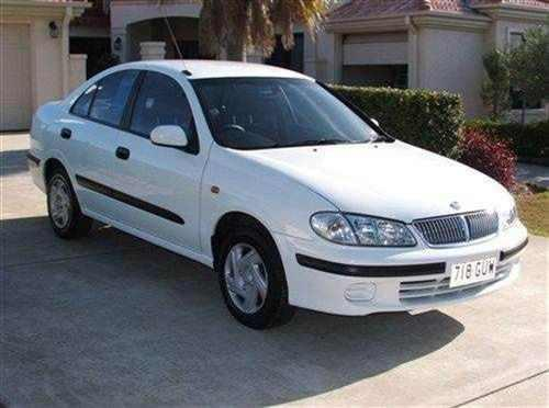 Used Nissan Pulsar Sedan Car Sales Sunshine Coast Qld